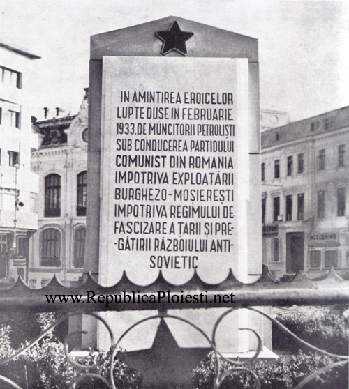 Monumentul Grevei 1933 - 1956 copy