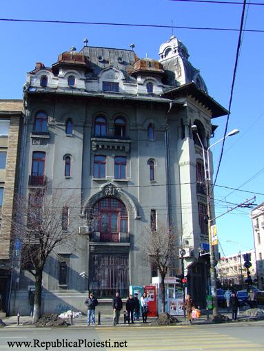 Banca Creditul Prahovei - 1