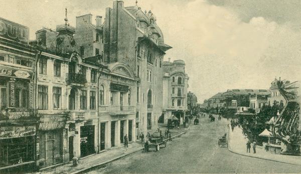 Bulevardul Regele Ferdinand si Banca Creditul Prahovei - 1933