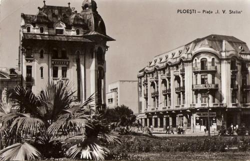 Piata Centrala - 1952