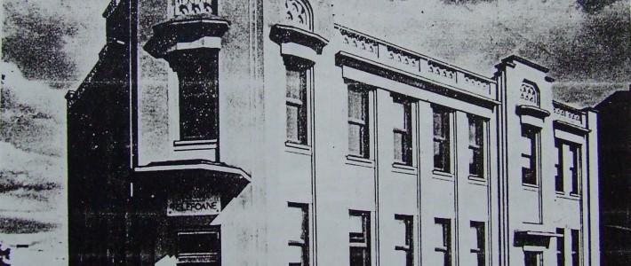 Palatul Telefoanelor