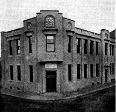 Palatul Telefoanelor - 1937