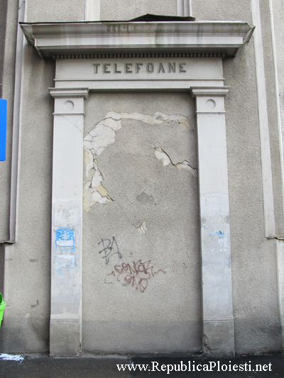 Palatul Telefoanelor - 2