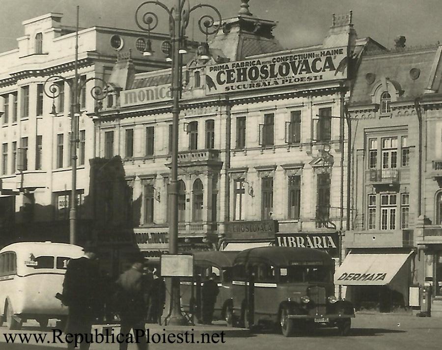 Magazinul Dermata