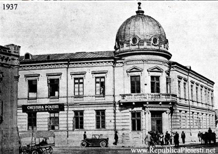 Tribunalul vechi