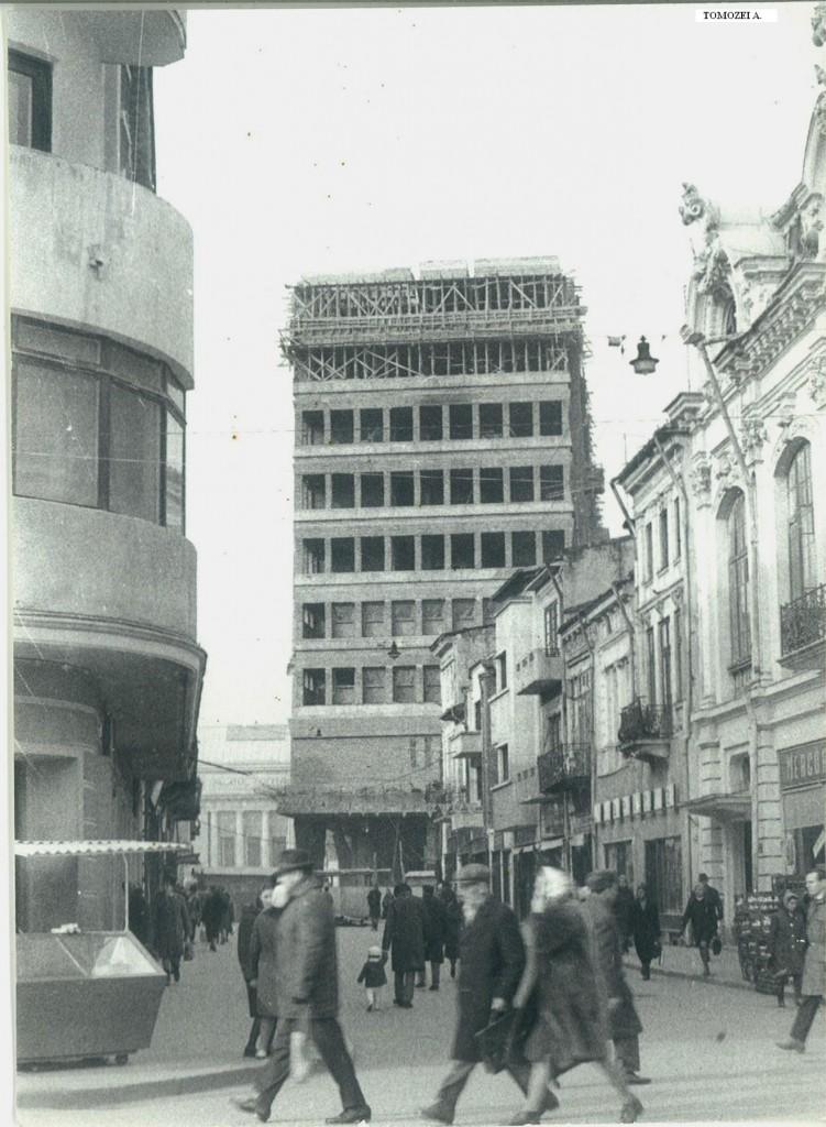 Palatul Adm - vedere dinspre Lipscani 1970