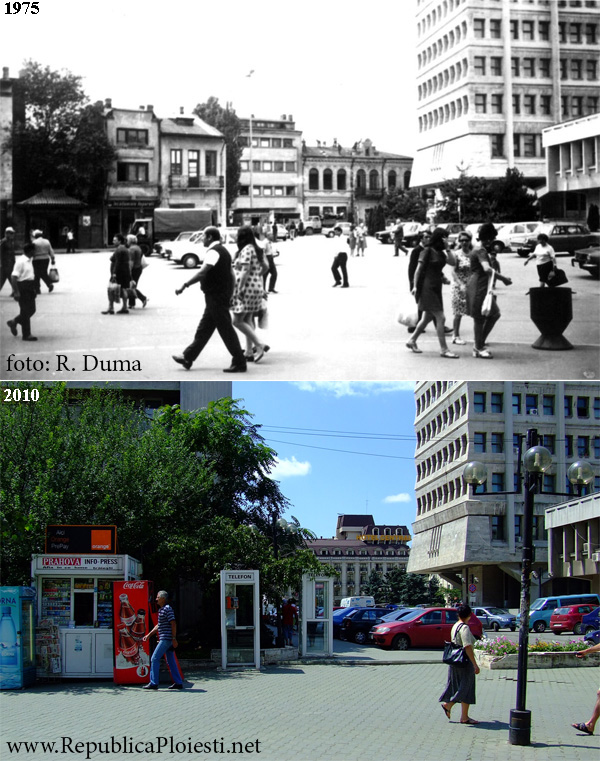 Palatul administrativ - Lipscanii - Strada Unirei - 1975 - Copie