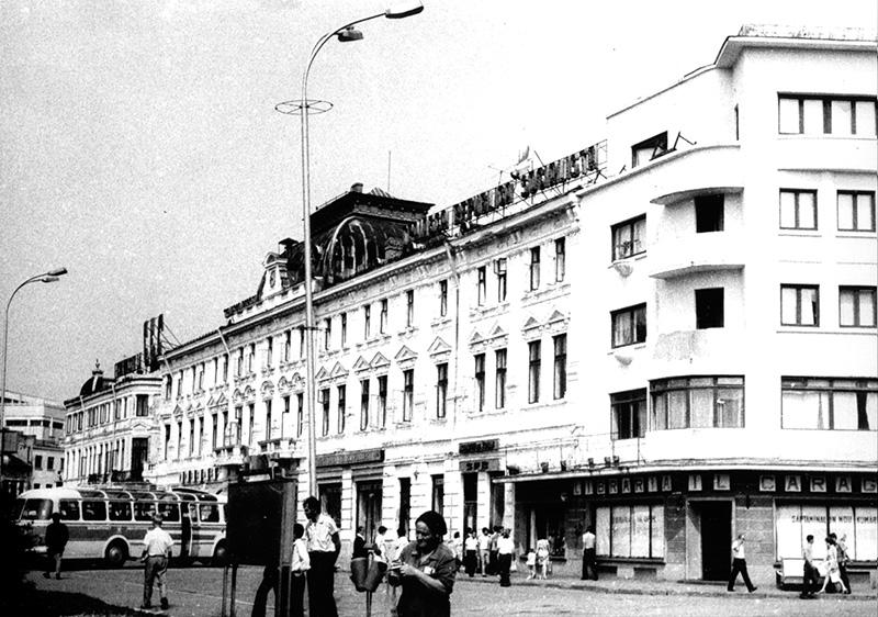 Primaria Noua - 1978 - foto Calin Hoinarescu