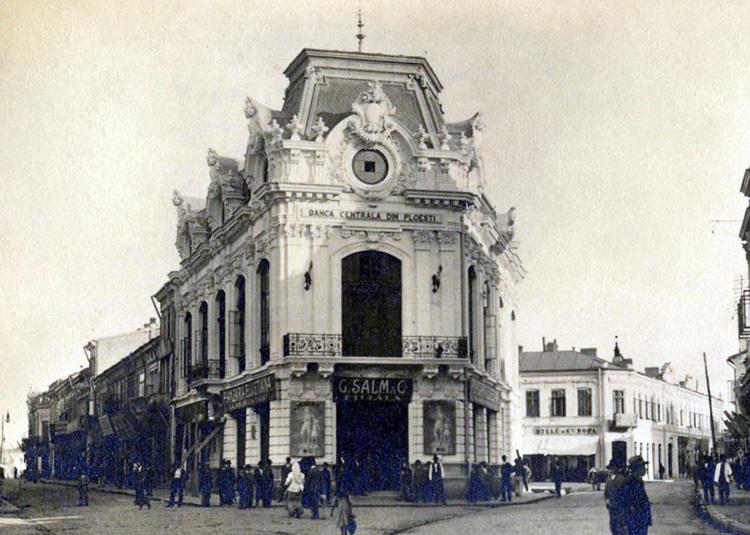 Banca Centrala