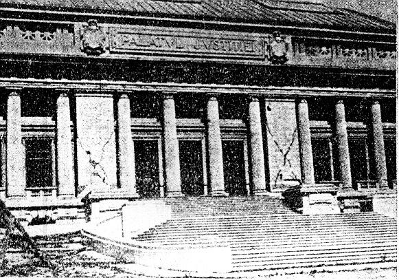 fig-5-01-palatul-justitiei-ploiesti-avarii-la-cutremurul-din-1940-3-01