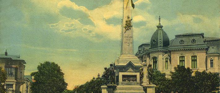 Așa l-am privit eu de sus pe Regele României