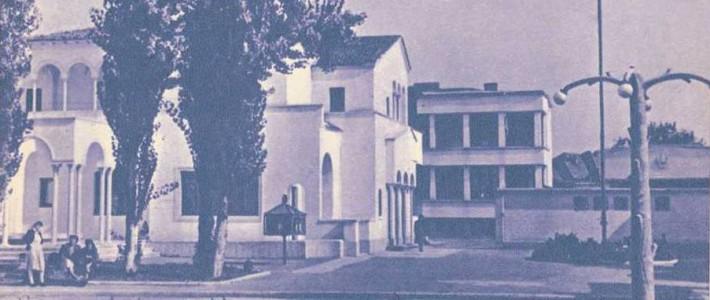 Scoala Despina Doamna si Casa Pionierilor