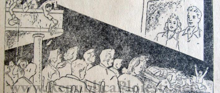 Comportamentul ploieștenilor la cinema în anii `50