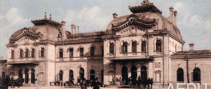 Imagini inedite cu vechea Gară de Sud din Ploiești